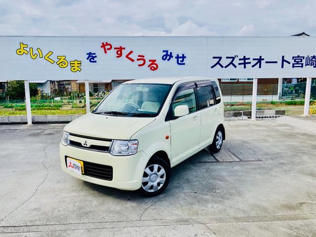 三菱 M マニュアル5速 ワンオーナー 禁煙車 ベンチシート