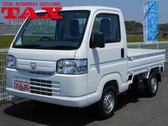 アクティトラックSDX 4WD 5MT車 届出済未使用車 禁煙車 保証書