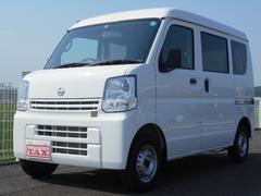 NV100クリッパーバンDX 5AGS車・運転席/助手席エアバック・禁煙車・保証書