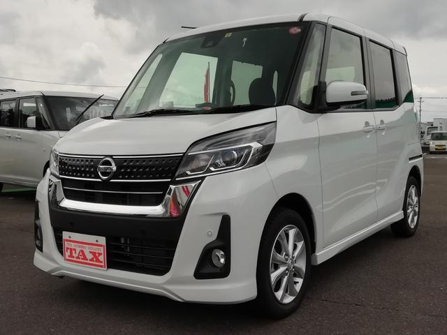 「日産」「デイズルークス」「コンパクトカー」「宮崎県」の中古車