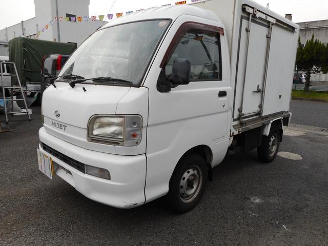 ダイハツ 冷蔵冷凍車-5C-20