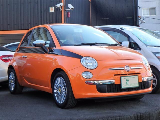 フィアット アランチャ 全国300台限定車 メッキパーツ 純正アルミ