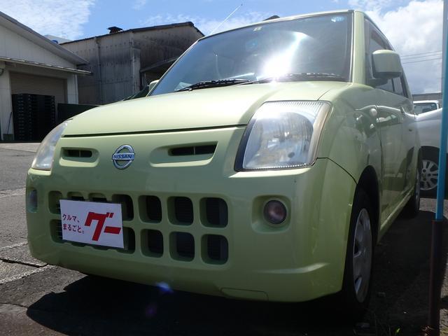 日産 S CD 電動格納ミラー プライバシーガラス オートマ