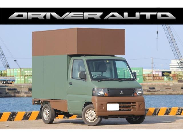 三菱 移動販売車 キッチンカー フードトラック オートマ