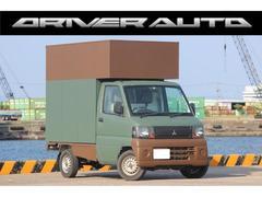 ミニキャブトラックエアコン付 移動販売車 木製アオリ ベース車両にも