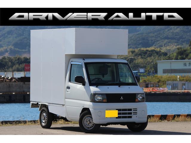 三菱 ミニキャブトラック  キッチンカー 移動販売車 フードトラック オートマ エアコン ベース車両 特殊車両 跳ね上げ扉