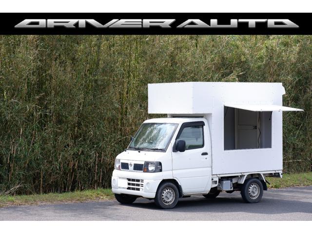 日産  キッチンカー 移動販売車 フードトラック オートマ エアコン 跳ね上げ扉 換気扇