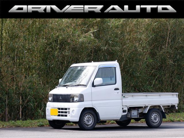 Vタイプ 4WD エアコン 5速マニュアル 車検令和3年9月