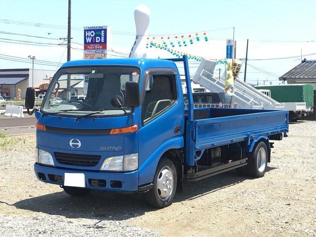 「その他」「デュトロ」「トラック」「宮崎県」の中古車