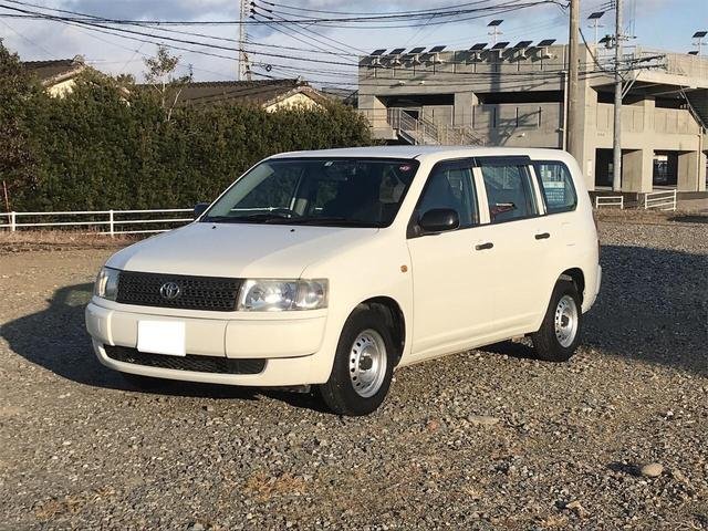 「トヨタ」「プロボックスバン」「ステーションワゴン」「宮崎県」の中古車