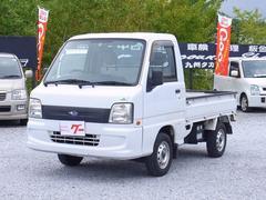 サンバートラック4WD 三方開 5速ミッション