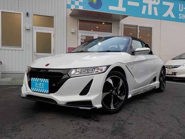 「ホンダ」「S660」「オープンカー」「宮崎県」の中古車