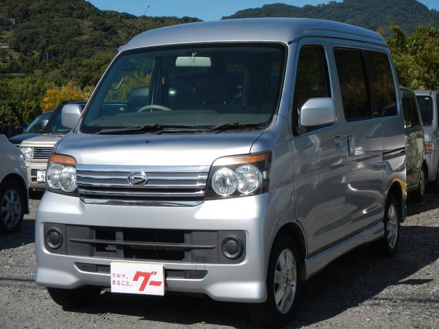 「ダイハツ」「アトレーワゴン」「コンパクトカー」「熊本県」の中古車