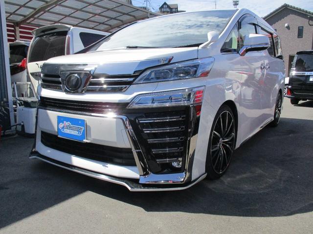 トヨタ 2.5Z Aエディション 両側パワースライドドア 後席モニター×2 ALPINE11インチSDナビフルセグTV Bluetooth対応 バックカメラ 社外20インチアルミ ローダウン Wサンルーフ ドライブレコーダー