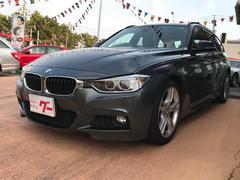 BMW320iツーリング Mスポーツパッケージ HDDナビ ETC