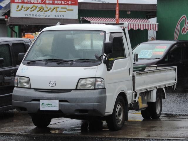 マツダ ワイドローDX ロング ディーゼルターボ 1t