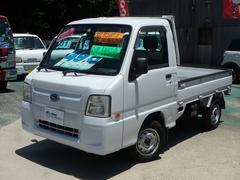 サンバートラックTC  三方開 4WD プロフェショナル