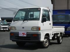サンバートラック4WD 5速ミッション