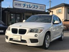 BMW X1sDrive 18i Mスポーツ 社外HDDナビ Bカメラ