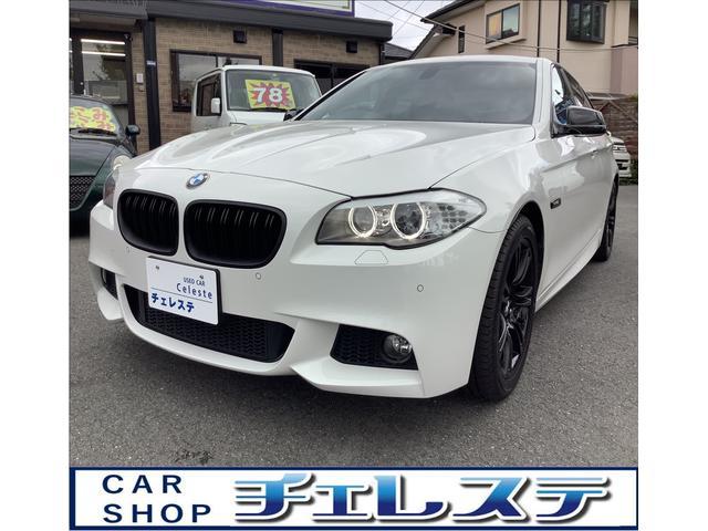 BMW 5シリーズ 523i Mスポーツパッケージ 純正HDDナビ フルセグTV Bカメラ ミラー一体型ETC 純正アルミ 本革シート