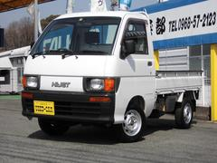 ハイゼットトラックSTD 4WD エアコン付き
