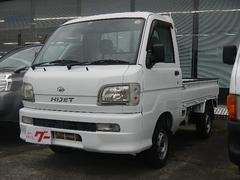 ハイゼットトラック農用スペシャル エアコン パワステ 作業灯 5MT フォグ