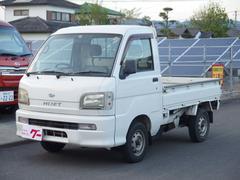 ハイゼットトラックスペシャル 4WD エアコン パワステ 三方開