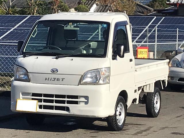 ダイハツ エアコン・パワステ スペシャル 4WD 5速マニュアル車