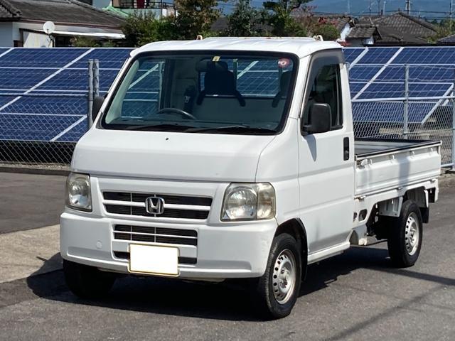 ホンダ アクティトラック SDX 4WD エアコン パワステ 三方開 5速マニュアル車 車検整備付き