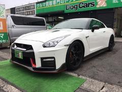 GT−Rニスモ 1オーナー 2017モデル サーキット未走行車