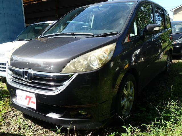 「ホンダ」「ステップワゴン」「ミニバン・ワンボックス」「鹿児島県」の中古車