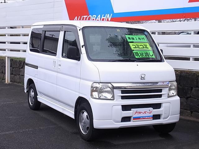「ホンダ」「バモス」「コンパクトカー」「宮崎県」の中古車