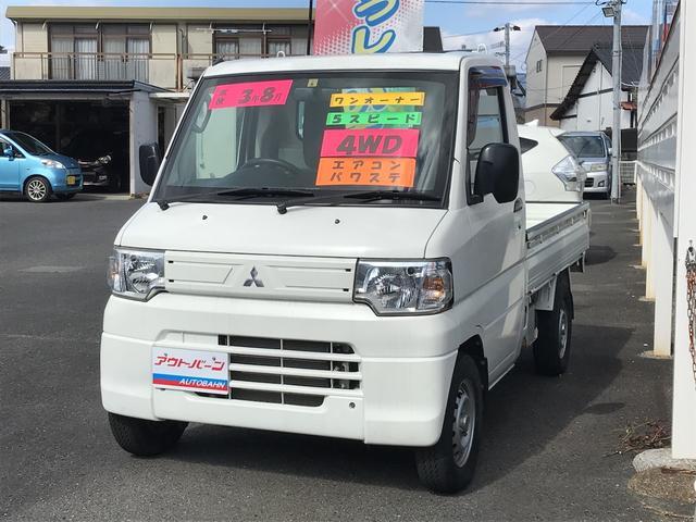 三菱 ミニキャブトラック VX-SE ワンオーナー車 4WD 三方開 5速ミッション エアコン パワステ 走行10840km