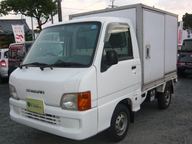 スバル 4WD保冷車