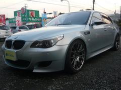 BMW M5M5車外エキマニ&マフラー・20インチBBS・ハルトゲサス等