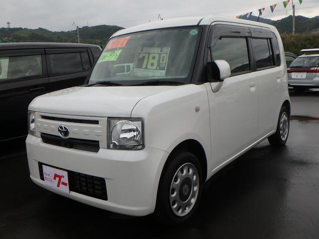 トヨタ X アイドリングストップ