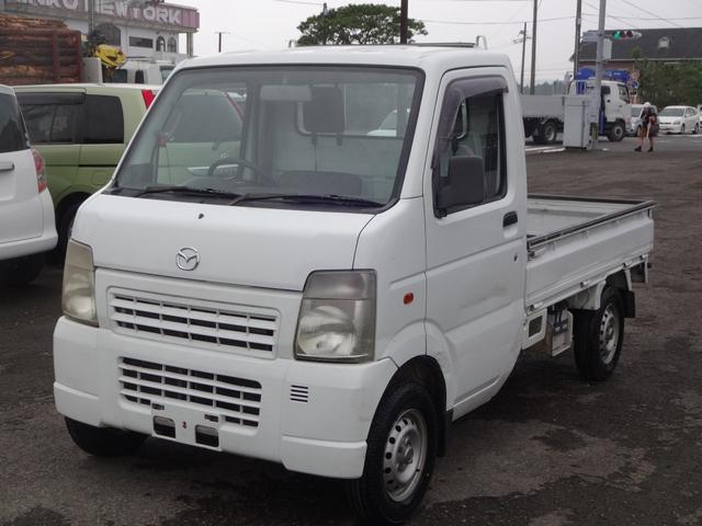「マツダ」「スクラムトラック」「トラック」「宮崎県」の中古車