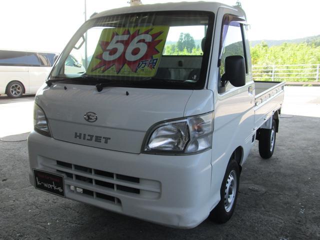 ダイハツ ハイゼットトラック 農用スペシャル 5速・パワステ・エアコン・4WD