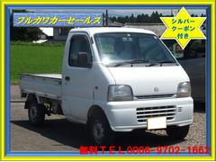 キャリイトラック4WD  三方開 5速マニュアル車