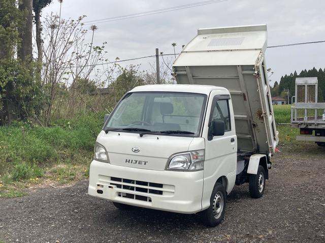 ダイハツ  4WD PTOダンプ エアコン パワステ 5速マニュアル 軽トラック オーディオ付
