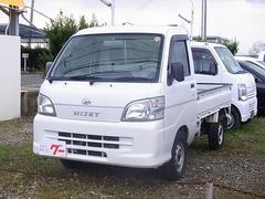 ハイゼットトラックエアコン・パワステ スペシャル 三方開 4WD 5速MT