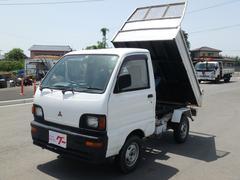 ミニキャブトラックダンプ 5MT エアコン 4WD
