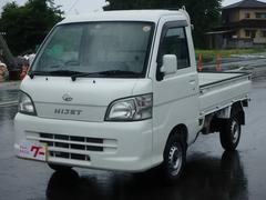 ハイゼットトラックスペシャル 5MT 4WD エアコン パワステ CD