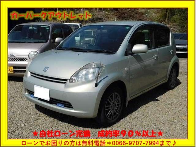 トヨタ X アルミ キーレス CDオーディオ