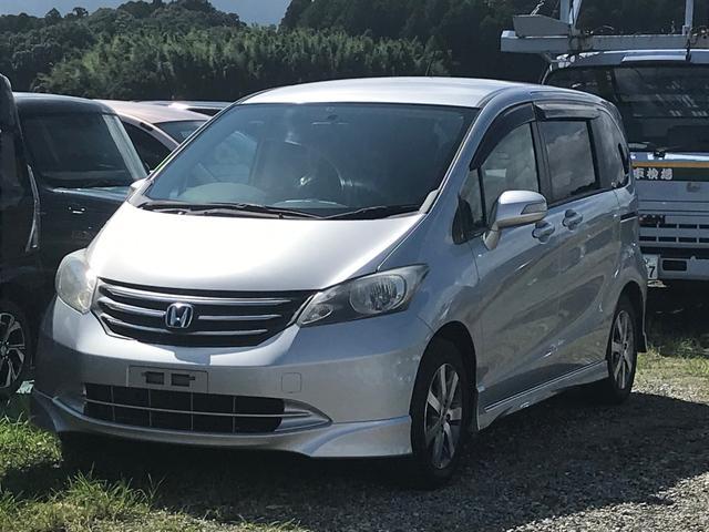 ホンダ フリード G エアロ Lパッケージ 車検整備付き HDDナビ バックM