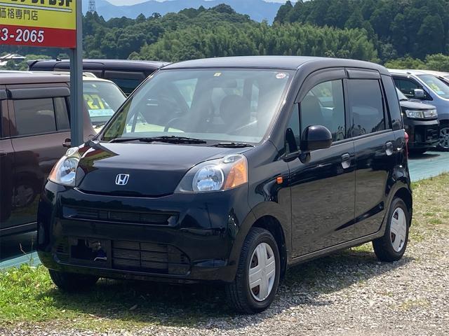 ホンダ Gコンフォートセレクト 車検整備付き ABS キーレス オートエアコン ベンチシート メモリーナビ CD再生 エアバック