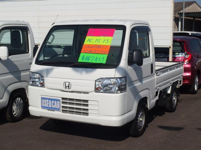 ホンダ SDX 4WD フル装備 車検整備付き 5速マニュアル車