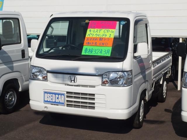 ホンダ タウン 4WD 5速マニュアル車 フル装備 キーレス 三方開