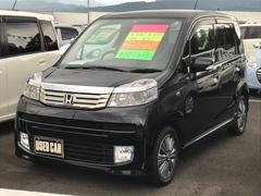 ライフディーバ HIDライト オートAC ETC オートマ車