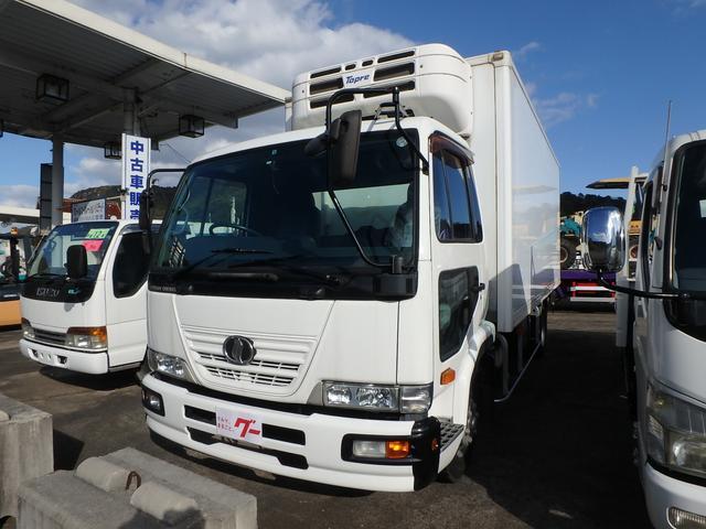 「その他」「コンドル」「トラック」「熊本県」の中古車